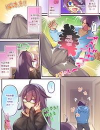 Wakuwaku Yotonjo. Pokoten Seibetsu ga Gyakuten Shite Ani ni Paizuri saremashita. - 성별이 역전되어서 오빠에게 파이즈리 받았습니다 Korean Digital