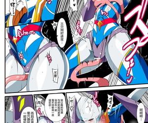 Warabimochi Ginga no Megami Netise VII Ultraman Chinese lolipoi汉化组 - part 2