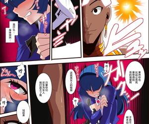 Warabimochi Ginga no Megami Netise VII Ultraman Chinese lolipoi汉化组