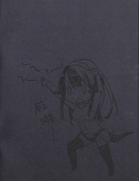 C89 Takebouzu Takepen Au ra so Sexy 2 Final Fantasy XIV Korean