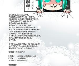 Anmonkan Darkmaya Yoru no Oshigoto - Trabajo Nocturno Houseki no Kuni Spanish NekoCreme Digital