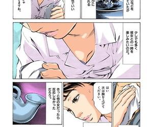 八月薫 【フルカラー版】本当にあったHな体験教えます 012 - part 2
