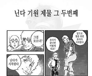 C96 Yuuki Nyuugyou Yuuki Shin FlameLights Xenoblade Chronicles 2 Korean TeamHT