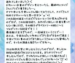 C92 Usagi no Oyatsu Amatsuka China Tenshi na Noel to Ecchi Shimasen ka? 2 Chinese 脸肿汉化组