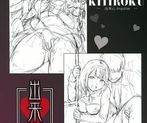Kabushikigaisha Melonbooks Various Dekigokoro ~Impulse~