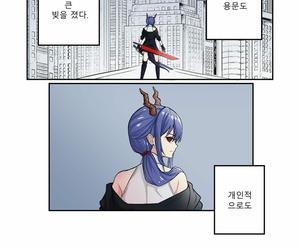 HanK 명일방주 R18 동인지 - 용문욕설 Arknights Korean