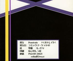 C85 Penetrate Reiha Hijiri Suikan Touhou Project