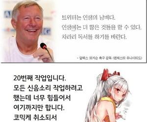 C97 Zankirow Onigirikun Hoard More favourably YAM YAM DOLLS Eradicate affect IDOLM@STER CINDERELLA GIRLS Korean - fixing 2