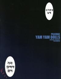 C97 Zankirow Onigirikun PILE EDGE YAM YAM DOLLS THE IDOLM@STER CINDERELLA GIRLS Korean