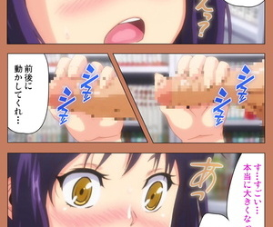 Shiomaneki Full Color seijin ban Shoujo kara Shoujo e... Complete ban - part 3