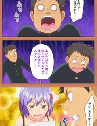 Shiomaneki Full Color seijin ban Shoujo kara Shoujo e... Complete ban