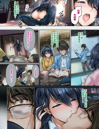 Maruwa Tarou To the Man Who Lives in the Study Room COMIC BAVEL 2019-01 Chinese 無邪気漢化組 Digital
