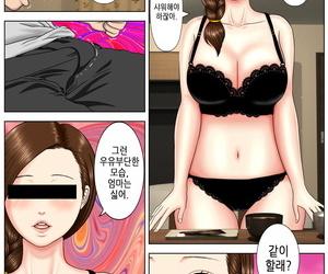 Minazuki Mikka Sa.Ki.Ko.Sa.Re 1 ~MenHeal Seito Hen~ - 사.키.코.사.레 ~정신나간 학생 편~ Korean