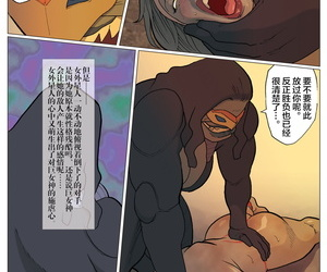 Urban Doujin Magazine SILVER GIANTESS 2 Chinese 不咕鸟汉化组