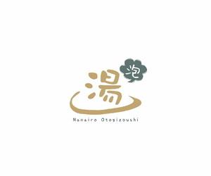 Nanairo Otogizoushi Miyase Mahiro Sanae not any Yu awa - 早苗温泉泡 Touhou Job Chinese 十的我全都要汉化组 Digital