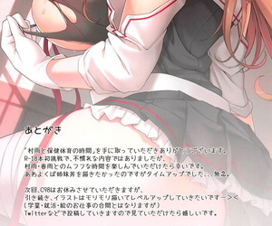 C97 Shikaniku Kohan Ezoshika Murasame to Hoken Taiiku no Jikan Kantai Collection -KanColle-