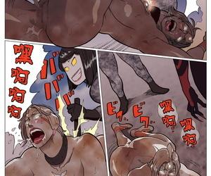 Urban Doujin Magazine Mousou Tokusatsu Series: Ultra Madam 7 Chinese 不咕鸟汉化组 - part 2