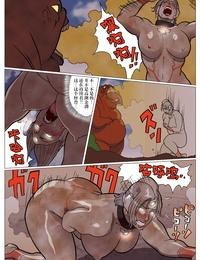 Urban Doujin Magazine Mousou Tokusatsu Series: Ultra Madam 7 Chinese 不咕鸟汉化组