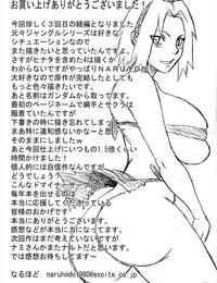 C86 Naruho-dou Naruhodo Jungle G3 Naruto English Re-drawn Colorized - part 3