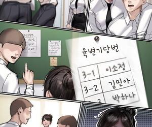 Kidmo JK육변기 육성일지 - JK-CumDump Development Diary English Decensored