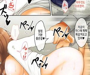 C95 iNBULAND Noko Rukuriri-san no Chikan Higai Girls und Panzer korean