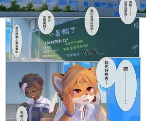 Kubiwanko Giro Aoume no Hana Chinese 悬赏大厅x新桥月白日语社汉化 Digital