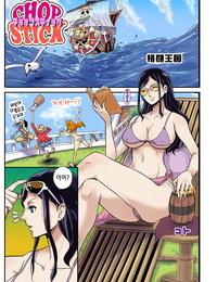 Oukokusan Kakutou Oukoku CHOP STICK - 춉 스틱 One Piece Korean