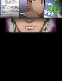 Solid Line Inoue Nanaki Saimin Netorare Fuuki Iin ~Joushiki Kaihen! Kuro Gal Bitch-ka Hen~ Chinese 不可视汉化 Digital - part 2