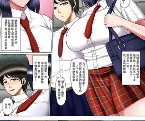 Solid Line Inoue Nanaki Saimin Netorare Fuuki Iin ~Joushiki Kaihen! Kuro Gal Bitch-ka Hen~ Chinese 不可视汉化 Digital