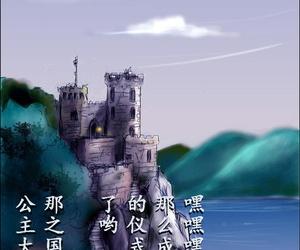 Nyoninka Kenkyuujo milda7 Injo ni Sareta Yuusha - 勇者成为淫女了 Chinese 零食汉化组 - part 2