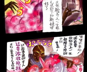 Nyoninka Kenkyuujo milda7 Injo ni Sareta Yuusha - 勇者成为淫女了 Chinese 零食汉化组