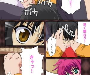 Wakatsuki Hikaru Dynamic Color seijin taboo My Imouto Koakuma na A-Cup complete taboo