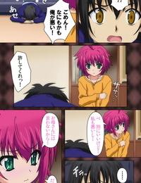 Wakatsuki Hikaru Full Color seijin ban My Imouto Koakuma na A-Cup complete ban