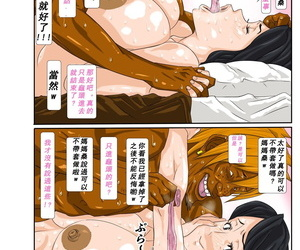 Mosquito Man Kaa-chan to Charao Chinese 拉拉肥汉化 - part 2