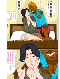 Mosquito Man Kaa-chan to Charao Chinese 拉拉肥汉化