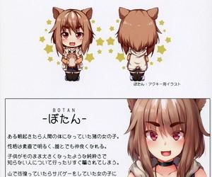 C96 O-yukikeihou! Kawachi Yuki UCHINOKO ART BOOK