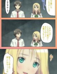 Lune Comic Full Color seijin ban Fault!!S Special complete ban - part 3