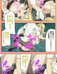Lune Comic Full Color seijin ban Fault!!S Special complete ban - part 4