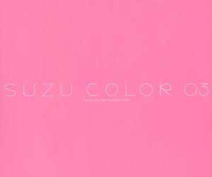 Mimiket 43 Suzuya Ryohka Suzu:color 03 Uncensored