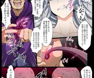 Semakute Kurai Kyouan Ochiru gin okami ~ saiteikyu goburin no niku benki ~