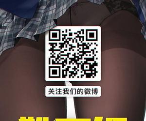 Mosquito Man Okaa-san Itadakimasu Chinese 靴下汉化组 - part 3