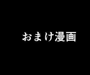 Perosikos Houhokekiyo Uwaki ga Shitai Iede Zuma - part 2
