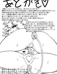 Juicebox Koujou Juna Juna Juice Boku no Harem Academia: 5-wa Harem no Hajimari Boku no Hero Academia Korean - part 3