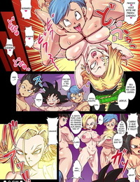 Yuzuponz Rikka Kai DragonParadise Minami no Shima de Hame Houdai! Dragon Ball Super Portuguese-BR Digital