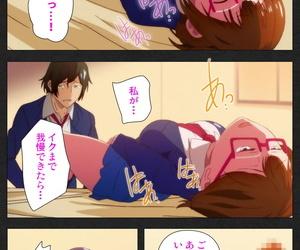 Soft Circle Courreges Full Color seijin ban Anata wa Watashi no Mono -Do S Kanojo to Do M Kareshi- Complete ban - part 2