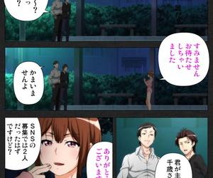 Soft Circle Courreges Full Color seijin ban Anata wa Watashi no Mono -Do S Kanojo to Do M Kareshi- Complete ban - part 5
