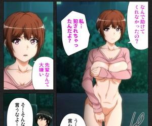 Soft Circle Courreges Full Color seijin ban Anata wa Watashi no Mono -Do S Kanojo to Do M Kareshi- Complete ban - part 7