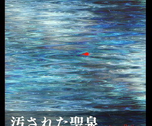 Akuochisukii Kyoushitsu Akuochisukii Sensei Kegasareta Seisen ~Akumu no Houkago~ Healin Good PreCure Chinese 这很恶堕汉化组 Digital - part 2