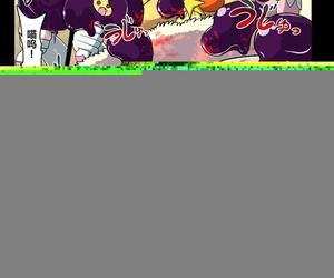 Akuochisukii Kyoushitsu Akuochisukii Sensei Kegasareta Seisen ~Akumu no Houkago~ Healin Good PreCure Chinese 这很恶堕汉化组 Digital