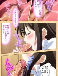 Kaiduka Full Color seijin ban Mou Hasamazuniha Irarenai ~Hoshi ni onegai shitara konnani okkiku natchatta!~ Complete ban - part 3
